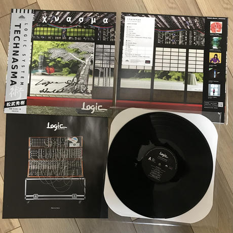 Logic System『TECHNASMA』/ LP(アナログ盤)サイン入り