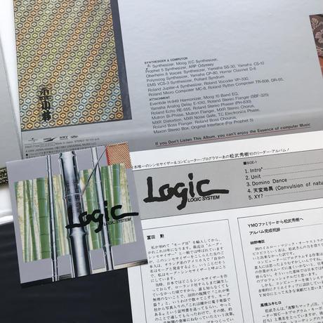 Logic System『Logic』/ LP(アナログ再発盤)サイン入り