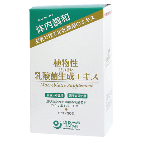 植物性乳酸菌生成エキス 150ml(5ml×30包) (2050)