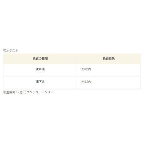 【TAKEFU】竹のフェイスタオル・ベージュ