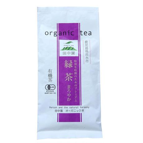 【田中園】オーガニック緑茶(まろやか) 100g ※レターパックライト発送可能