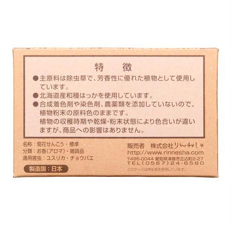 【りんねしゃ】防虫香・菊花せんこう 30巻 (64412)