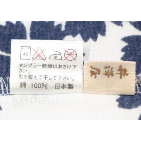 <未使用>井澤屋 130cmワンピース