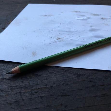 Garden Pen