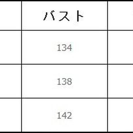 5b3c7db3a6e6ee1f09000b59