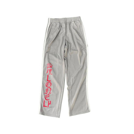 #18 LONELY論理 LOGO JERSEY  TRACK PANTS