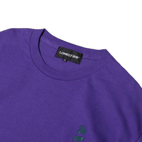 """atmos × LONELY論理 """"USHIONI AT"""" TEE"""