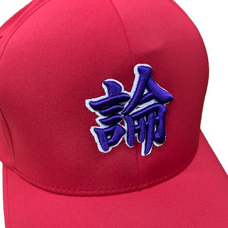 #19LONELY論理 LONELY LIMP CAP