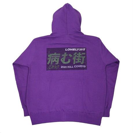 #15LONELY論理 YAMU-MACHI RHINESTONE HOODIE