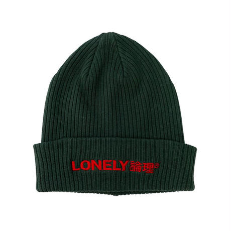 #18 LONELY論理  COTTON BEANIE