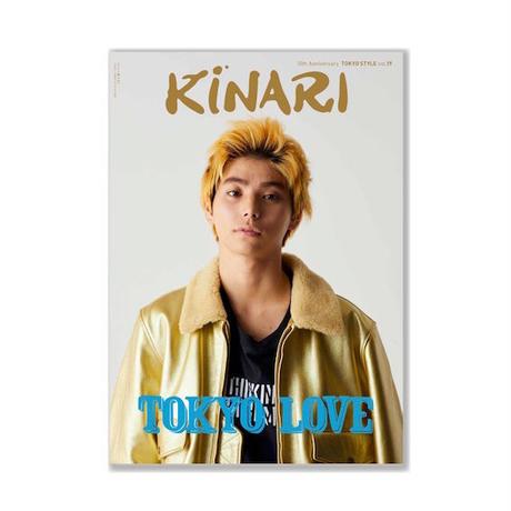 KiNARI vol.19