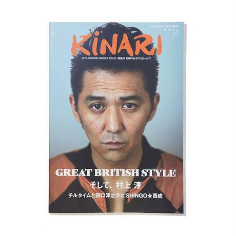 KINARI vol.17