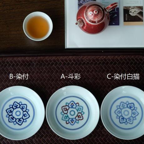 如意霊芝紋小皿 PC082
