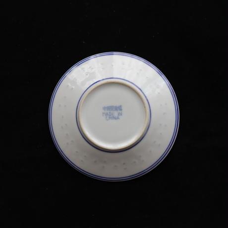 染付描金玲瓏皿 中 PQ202