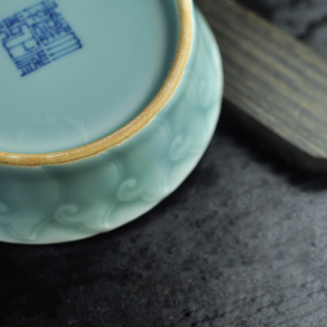 青釉馬蹄笔洗 如意紋 PC039