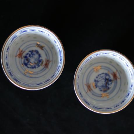 染付描金玲瓏茶杯(新) PQ209