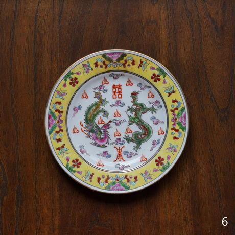 お皿(ヴィンテージ) PQ007
