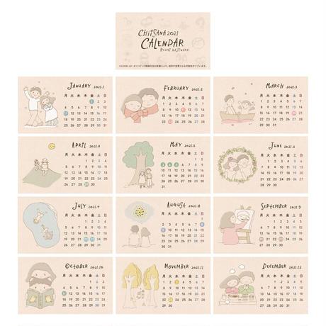 【10set】ちいさなカレンダー