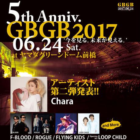 GBGB2017チケット【ご予約済みの方】