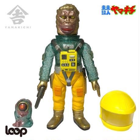 未来猿人ヤマキチ(SAL9000指人形付) loop限定カラー