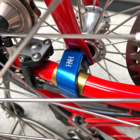 H&H Rear Fork Protector