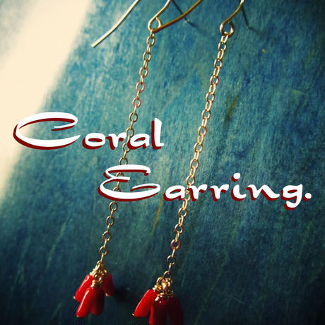 """Coral Earring"" 【14K GF】"