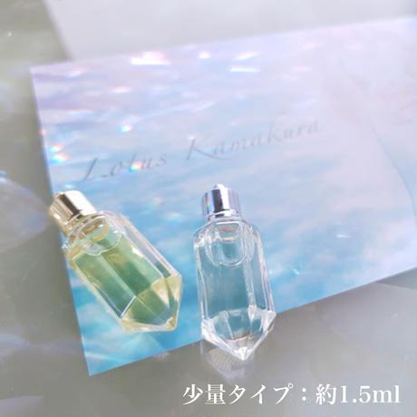 Confidence 〜自信・男性性の目醒め 1.5ml八角ボトル