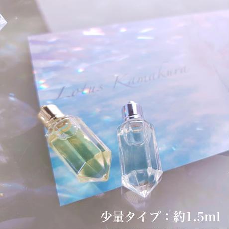 Sirius  〜シリウス・錬金術・自然 1.5ml八角ボトル