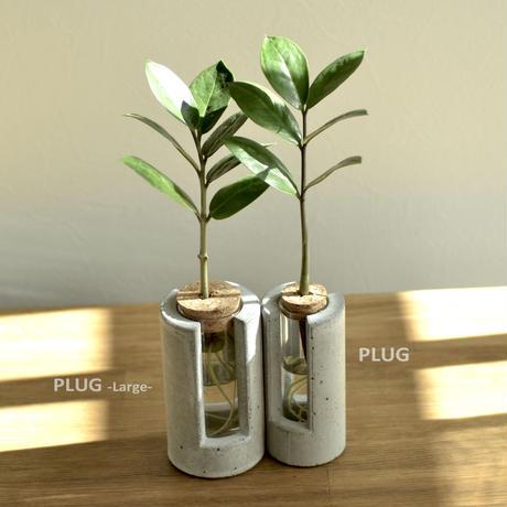 """PLUG -new-"" ハイドロカルチャー 水栽培容器 花瓶"