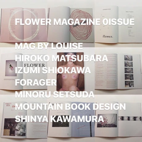 FLOWER magazine 0issue