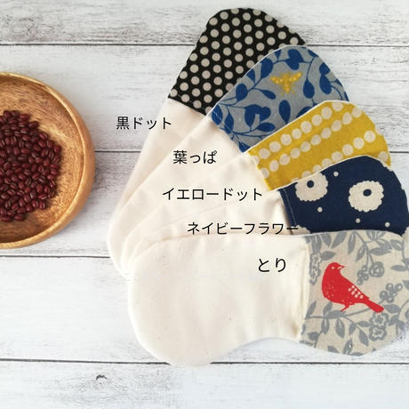 北海道産あずきのアイマスク【きたのいぶき】