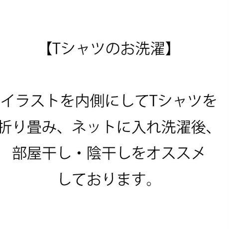 LOVE CREW ユニセックスTシャツ for kids【送料無料】