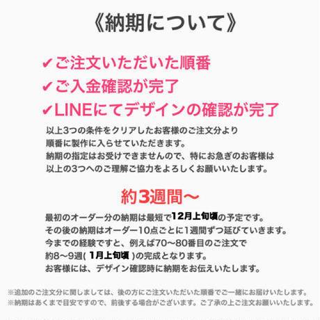 【オプション】真鍮バングル、リング裏面にイニシャル刻印を追加(2文字)