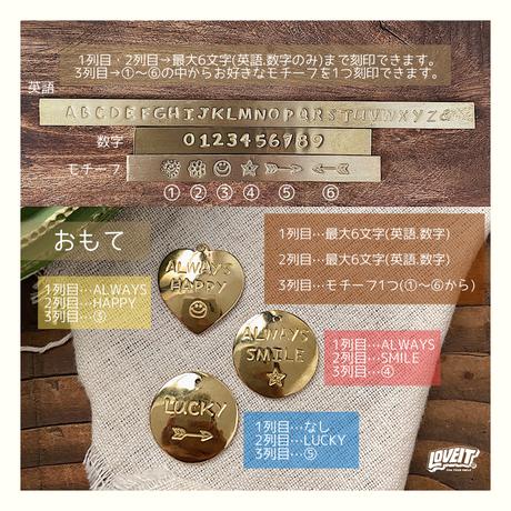 オリジナルが作れる☆オーダータグプレート(キーホルダー/ネックレス)