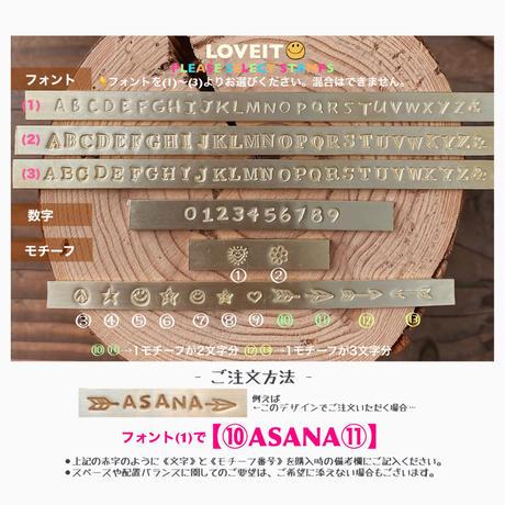 オリジナルが作れる☆真鍮平打ちオーダーバングル(最大27文字)