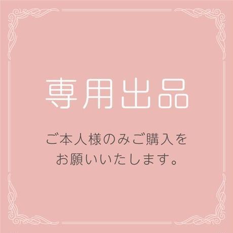 ごま様専用♡【Kousagi moon】10月末日購入