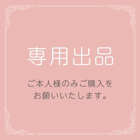 ごま様専用♡【ムーンドールチャーム】8/2までに購入予定