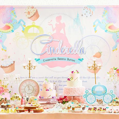当日精算【9/24祝・月】限定5名様プリンセス・シンデレラ舞踏会ロマンチックデザートライトブュッフェ開催