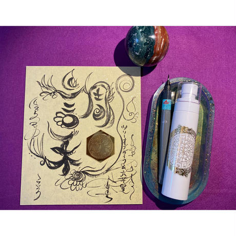 ミニ色紙 白山神社⛩御神水アート 調和
