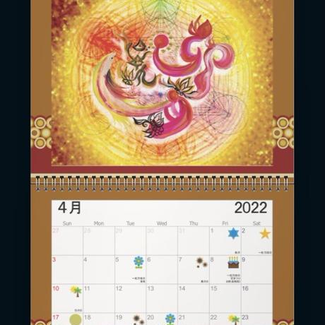2022年 RaichiARTDesign壁掛けカレンダー予約