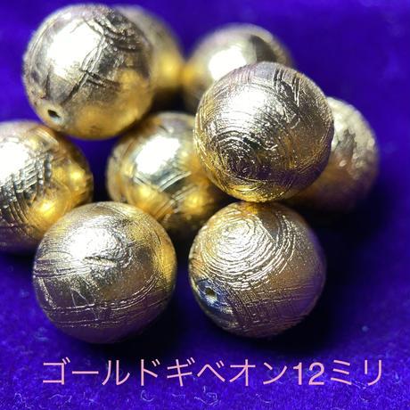 1点もの❣️ゴールドギベオン隕石勾玉宇宙ピアス