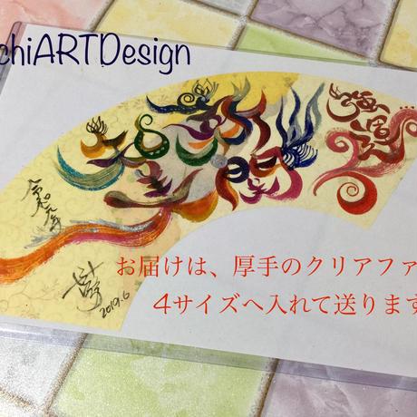 扇アート限定 カラフル筆文字お名前ART