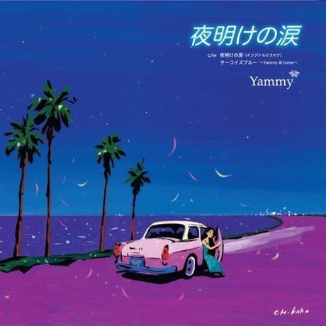 夜明けの涙 [Single CD]