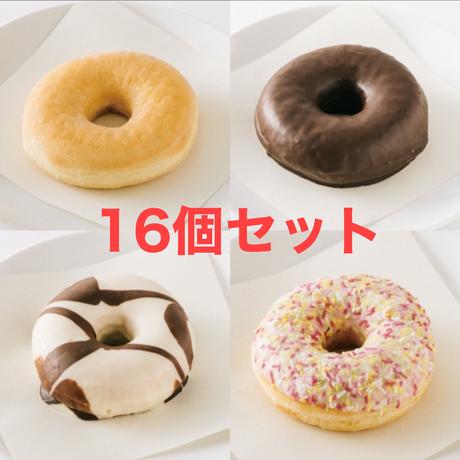 バラエティドッツ16個セット(シュガー、チョコレート、スパークル、ホワイトチョコレート各4個)