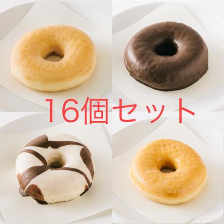 バラエティドッツ16個セット(シュガー、チョコレート、グレイズド、ホワイトチョコレート各4個)