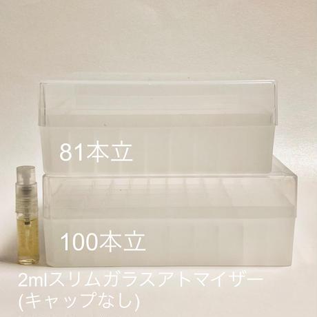 100本立サンプルアトマイザーケース