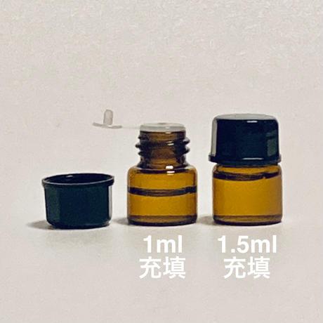 1.5ml スクリュー管(アンバーガラス・中栓付) 10本セット