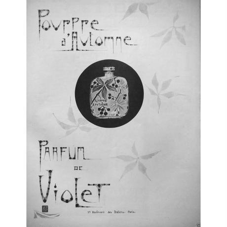 La Cour des Parfums par LPT - Perfume samplers | Maison Violet