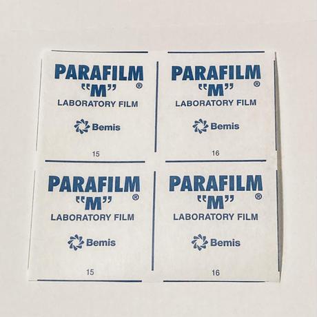 1.8mm PPスクリュー管 50個(50本立アトマイザーケース・パラフィルム®︎付)
