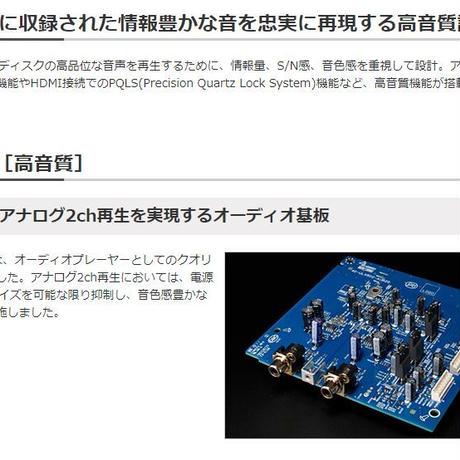 PIONNER UDP-LX500 ユニバーサルプレーヤー